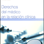 Derechosdelmedicorelacionclinica